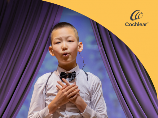 Cochlear's Got Talent